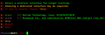 interfaces for target tracking